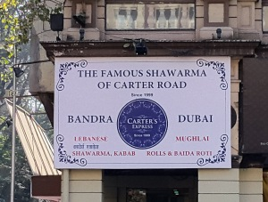 Carter's Express, originally from Bandra, opens in Colaba