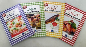 Indian Muslim Recipes series from Inquilab press