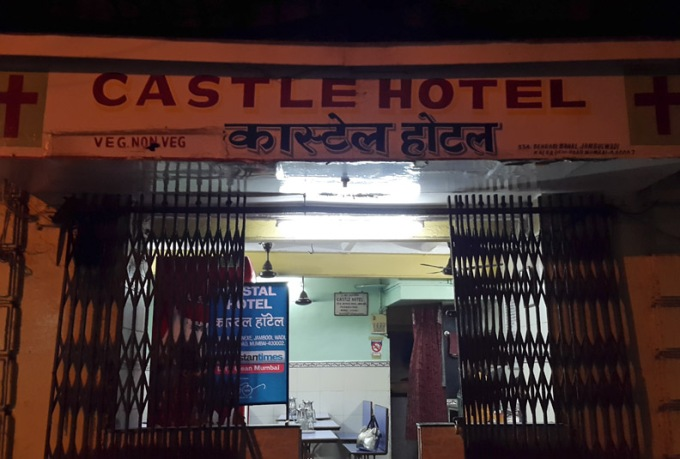 Castle Hotel, Dhobi Talao, Mumbai