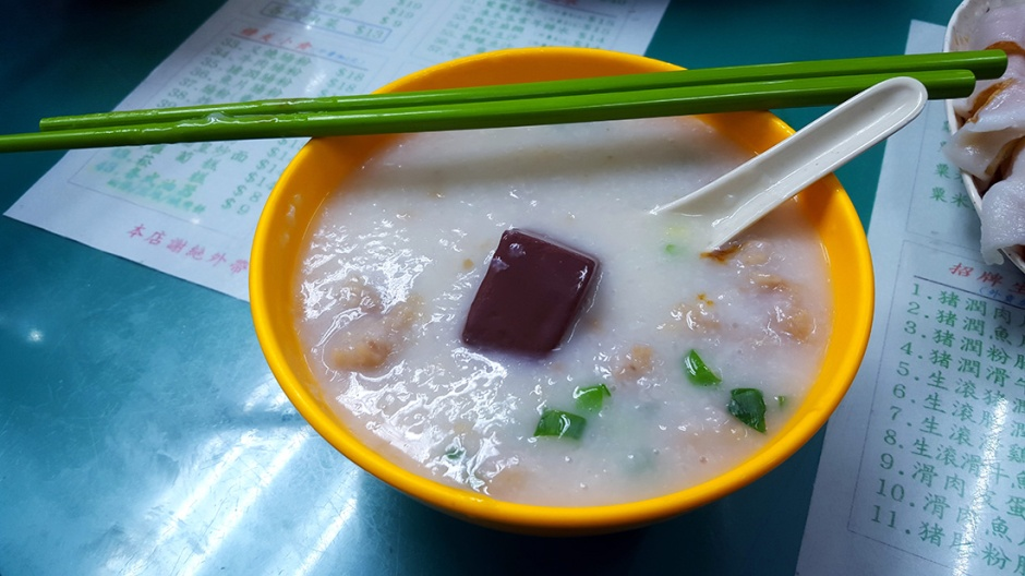 Congee with Pig's Blood and Minced Beef, Hong Kong