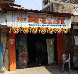 Hotel Maratha, Thakurdwar