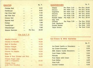Paradise menu Pg 1, Paradise, Colaba