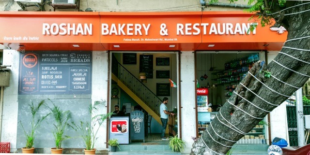 Roshan Bakery and Restaurant, Dongri