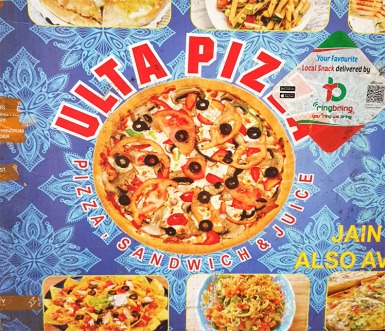 Ulta Pizza, Pizza, Indian pizza, upside down pizza